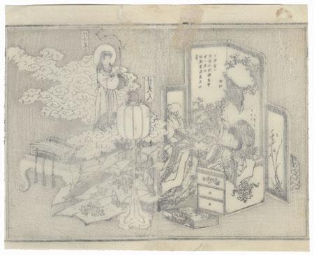 Beauty Dreaming by Hokusai (1760 - 1849)