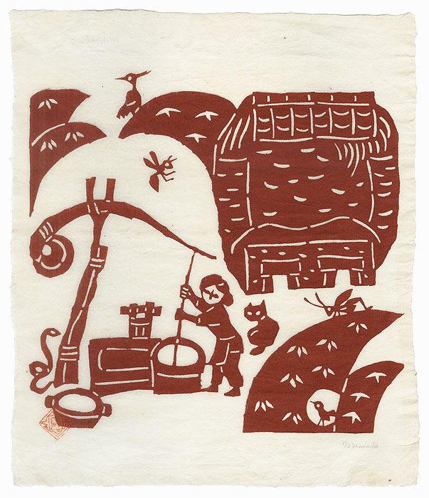 Farm Woman with Animals and Insects by Munakata