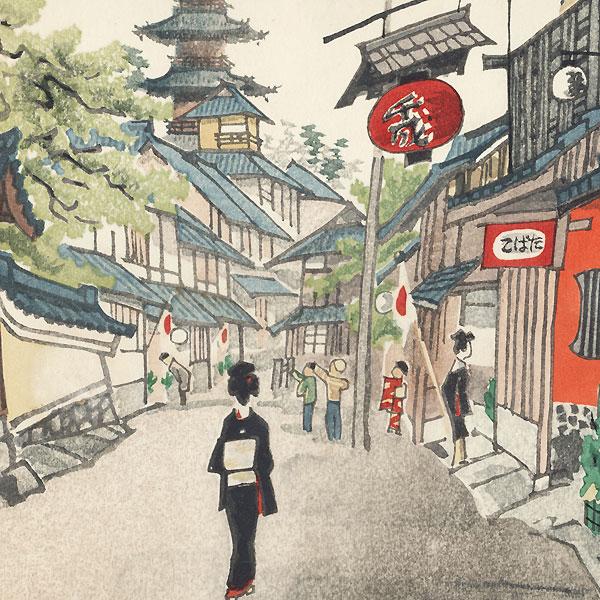 Near Yatsusaka On New Year's Day (January) by Eiichi Kotozuka (1906 - 1979)