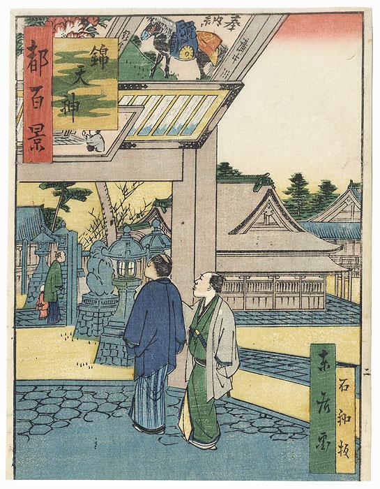 Nishiki Tenmangu Shrine by Umekawa Tokyo (active circa mid-1850s - early 1860s)