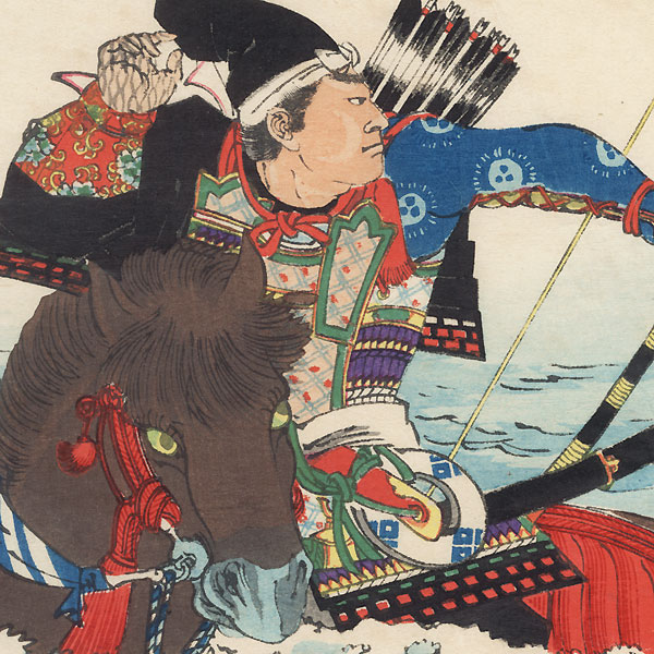 Nasu no Yoichi Knocking Down a Fan at the Battle of Yashima by Chikanobu (1838 - 1912)
