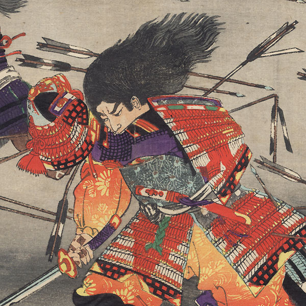 Kusunoki Masatsura by Chikanobu (1838 - 1912)