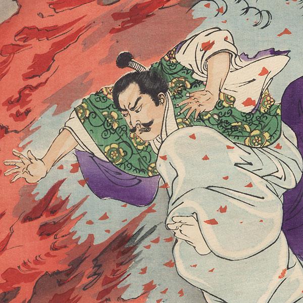 Oda Nobunaga Leaping through Fire to Escape Yasuda Sakubei by Chikanobu (1838 - 1912)