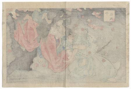 Taira no Koremochi Battling the Demon of Mt. Togakushi by Chikanobu (1838 - 1912)