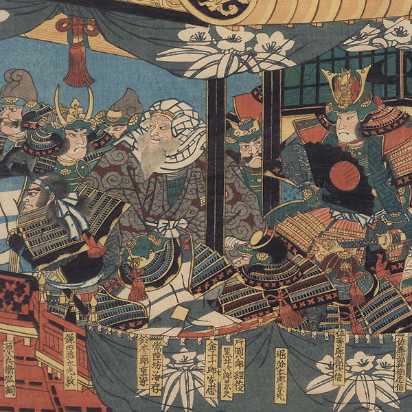 Complete Picture of the Nineteen Retainers of Yoshitsune, 1859 by Kuniteru II (1829 - 1874)