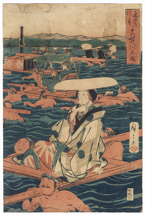 Fording the Oi River, 1853 by Hiroshige (1797 - 1858)
