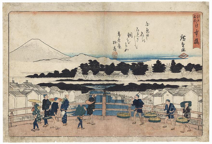 Nihonbashi, circa 1844 by Hiroshige (1797 - 1858)