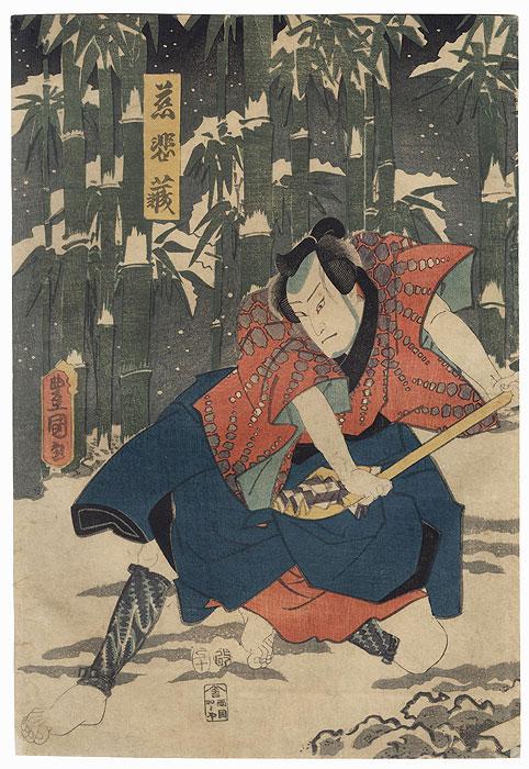 Nakamura Fukusuke I as Jihizo, 1857 by Toyokuni III/Kunisada (1786 - 1864)