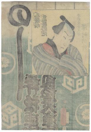 Suspicious Man by Yoshiiku (1833 - 1904)