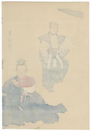 Suehirogari, 1927 by Yamaguchi Ryoshu (1886 - 1966)