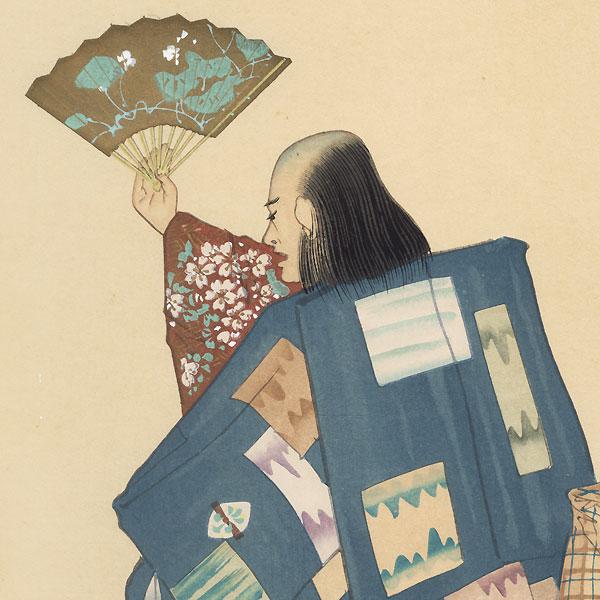 Hanago, 1927 by Yamaguchi Ryoshu (1886 - 1966)