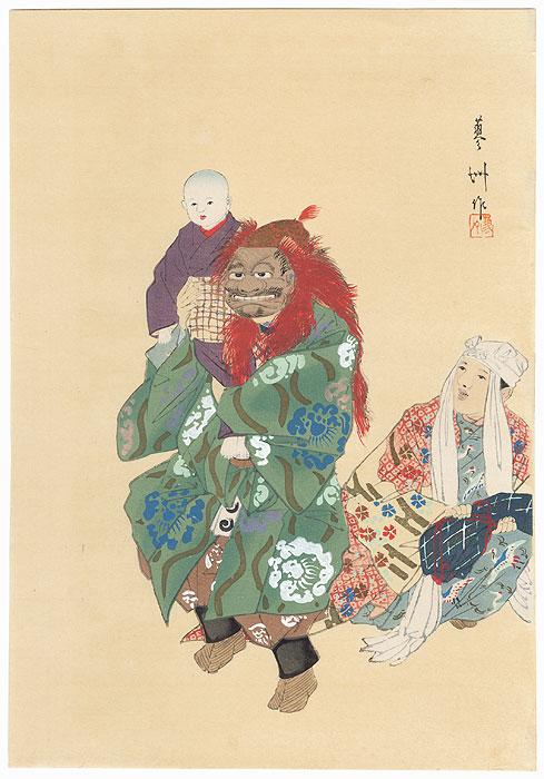 Kyogen Play, 1927 by Yamaguchi Ryoshu (1886 - 1966)