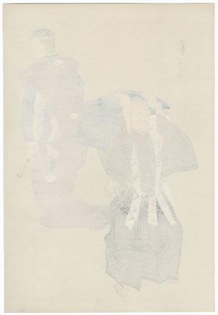 Suou Otoshi, 1927 by Yamaguchi Ryoshu (1886 - 1966)