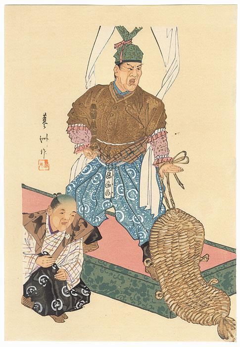 Ni-o, 1927 by Yamaguchi Ryoshu (1886 - 1966)