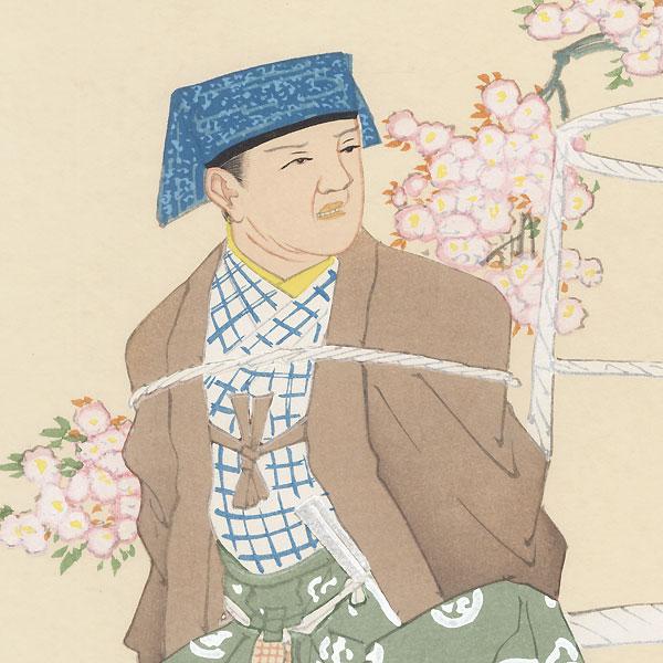 Hana Nusubito, 1927 by Yamaguchi Ryoshu (1886 - 1966)
