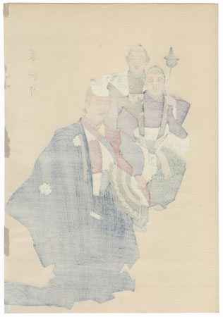 Aso, 1927 by Yamaguchi Ryoshu (1886 - 1966)