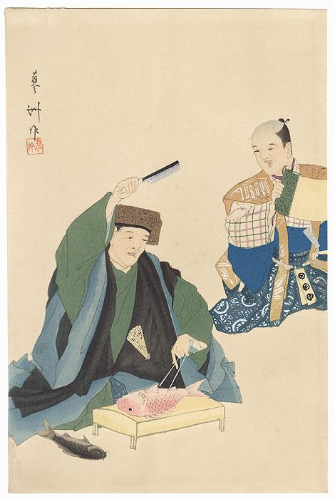 Sohachi, 1927 by Yamaguchi Ryoshu (1886 - 1966)