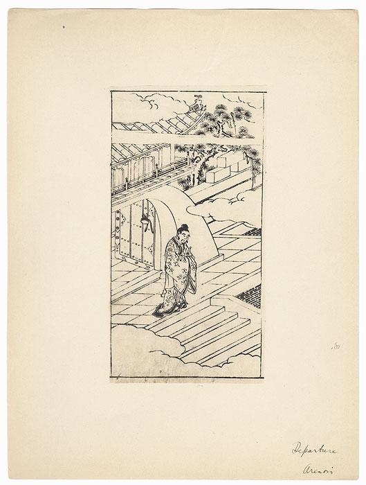 Nobleman at a Palace Gate by Arimori