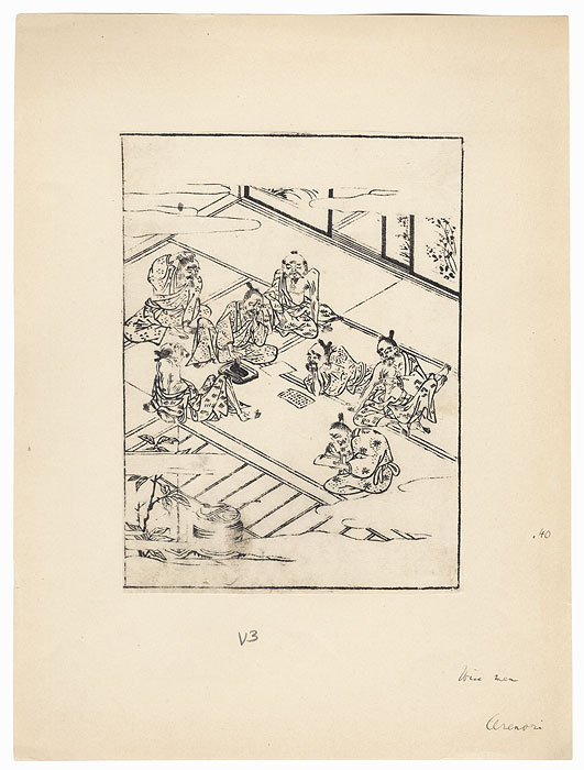 Elderly Scholars by Arimori