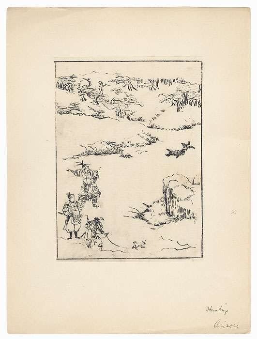 Hunting Pheasants by Arimori