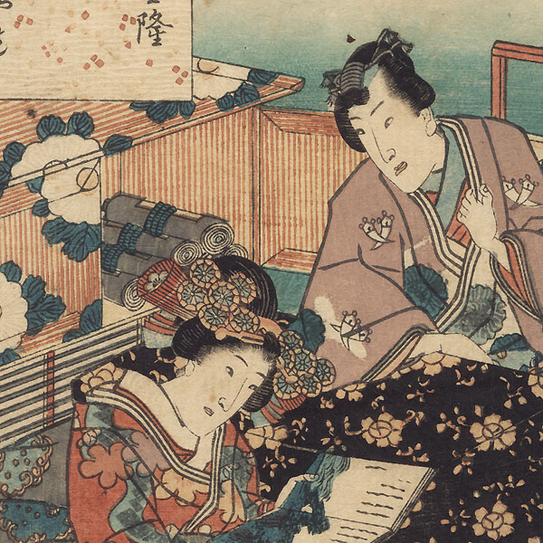 E-awase, Chapter 17, 1853 by Toyokuni III/Kunisada (1786 - 1864)
