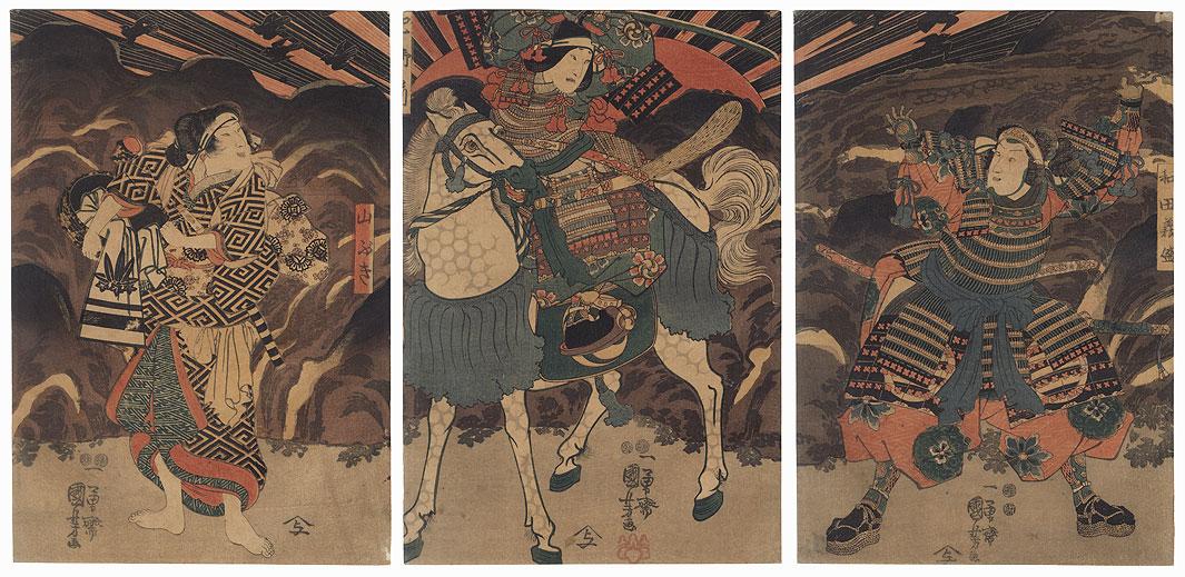 Tomoe Gozen Confronting Wada Yoshimori, 1847 - 1850 by Kuniyoshi (1797 - 1861)