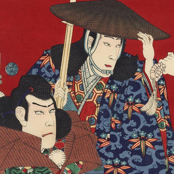 The Eighteen Kabuki Plays: The Subscription List, 1887 by Kunisada III (1848 - 1920)
