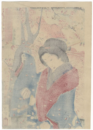 March: Nagao of Bishuro beneath a Cherry Tree in the Yoshiwara, First Edition by Yoshitoshi (1839 - 1892)