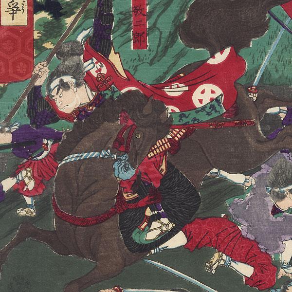 Battle during the Satsuma Rebellion, 1877 by Yoshitora (active circa 1840 - 1880)