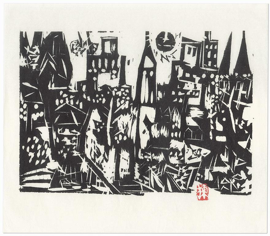 Chicago Landscape by Munakata (1903 - 1975)