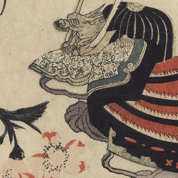 Samurai Helmet Surimono by Hokkei (1780 - 1850)