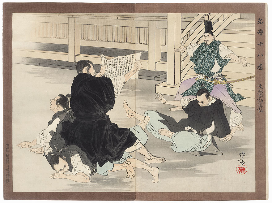 Kanjincho (The Subscription List), 1901 by Toshihide (1863 - 1925)
