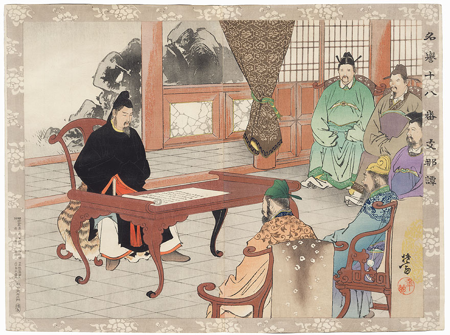 Chinese Officials, 1902 by Toshihide (1863 - 1925)