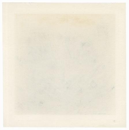 Treetop (Blue), 1973 by Joichi Hoshi (1913 - 1979)