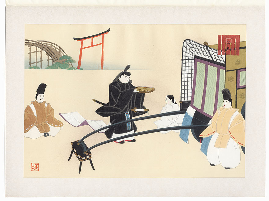 Offered in the Fuji Arts Clearance - only $24.99! by Masao Ebina (1913 - 1980)