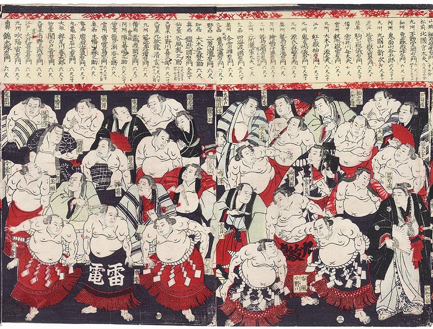 Powerful Professional Sumo Wrestlers in Japan, 1867 by Kuniteru II (1829 - 1874)