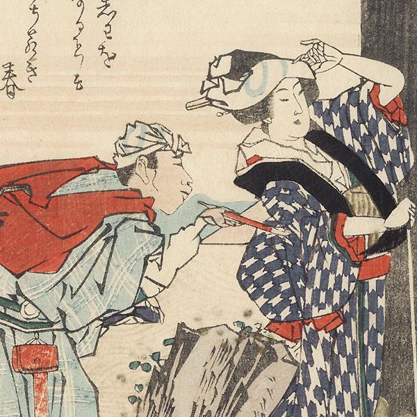 Couple at Enoshima Torii Gate Surimono by Hokkei (1780 - 1850)