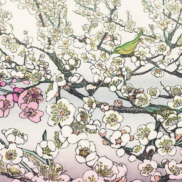Plum by Chizuko Yoshida (1924 - 2017)