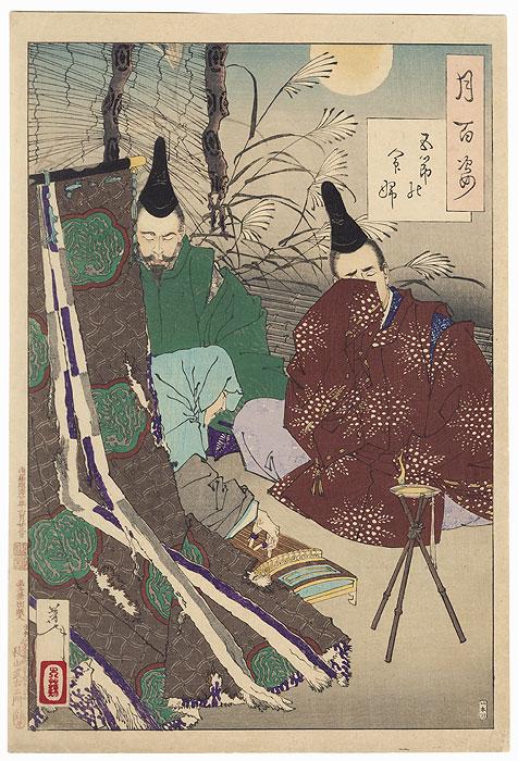 Lady Gosechi  by Yoshitoshi (1839 - 1892)