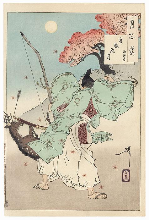 Joganden Moon by Yoshitoshi (1839 - 1892)
