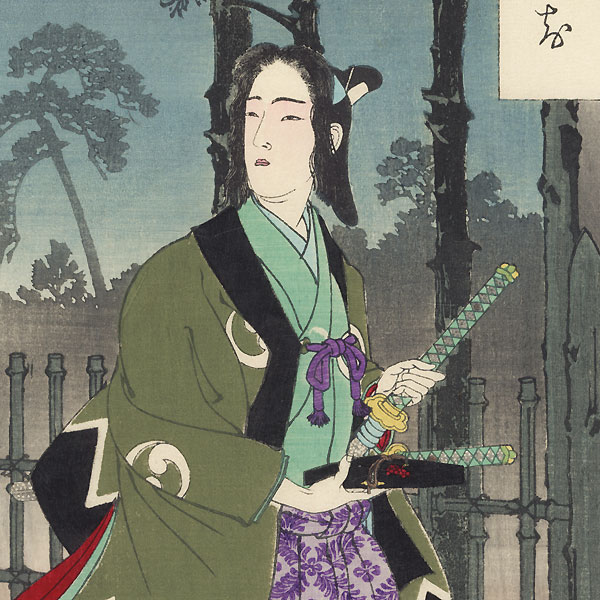 The Gion District by Yoshitoshi (1839 - 1892)