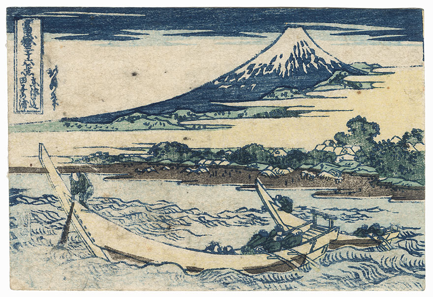 Tago Bay near Ejiri on the Tokaido Road by Hokusai (1760 - 1849)