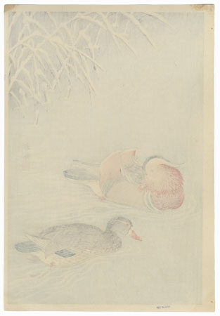 Mandarin Ducks in Snow, 1935 by Ohara Shoson (1877 - 1945)