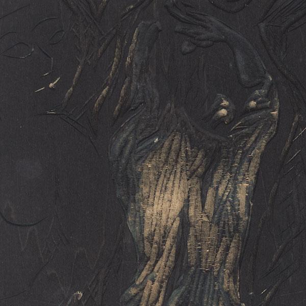 Three Nudes Printing Block by Aota Kenzo (born 1945)