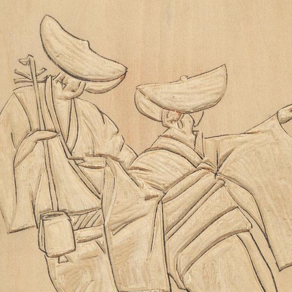 Dancer and Musician Printing Block by Aota Kenzo (born 1945)