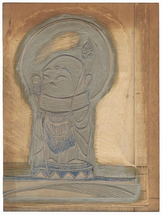 Buddha with a Halo Printing Block by Aota Kenzo (born 1945)