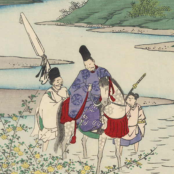 Ide Jewel River in Yamashiro Province by Hiroshige (1797 - 1858)