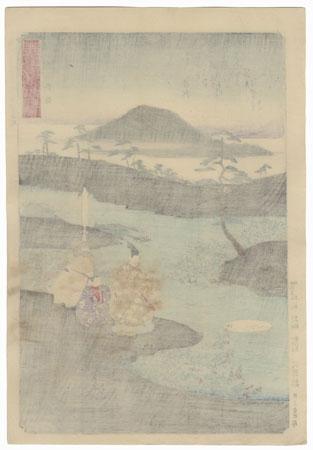Noji Jewel River in Omi Province by Hiroshige (1797 - 1858)