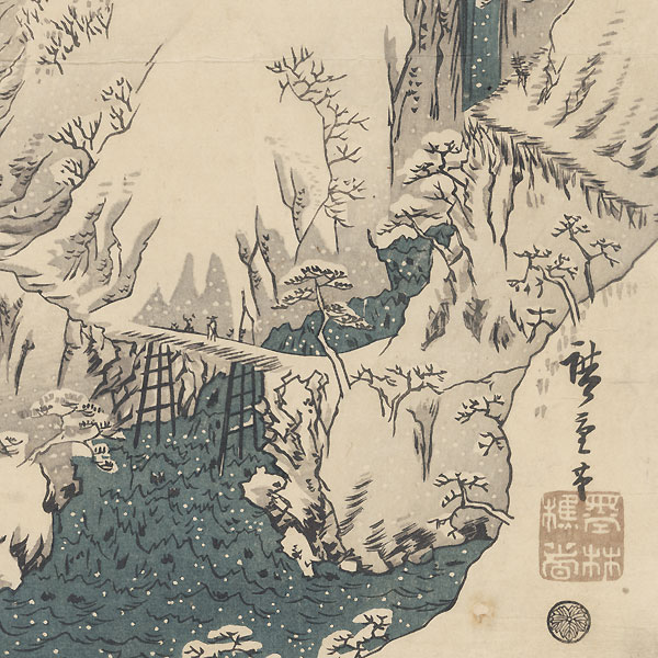 Mountains and Rivers on the Kiso Road, 1857 by Hiroshige (1797 - 1858)