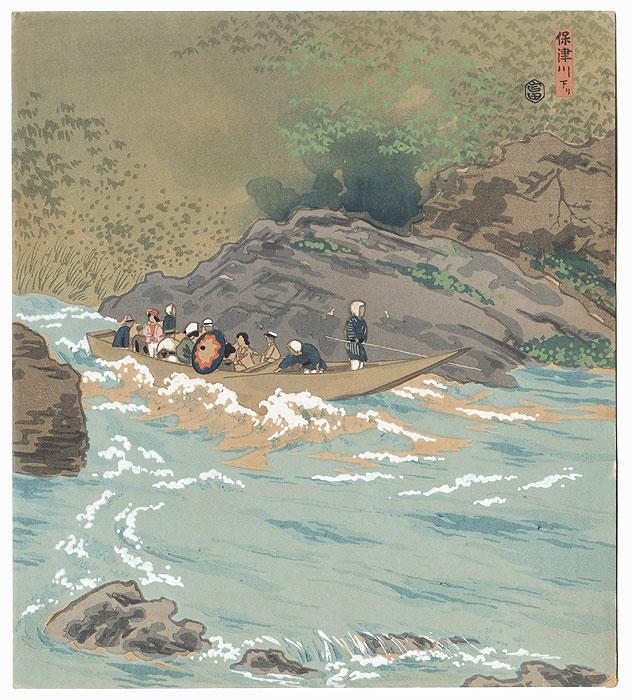Going Down the Hozu River, 1936 by Tokuriki (1902 - 1999)